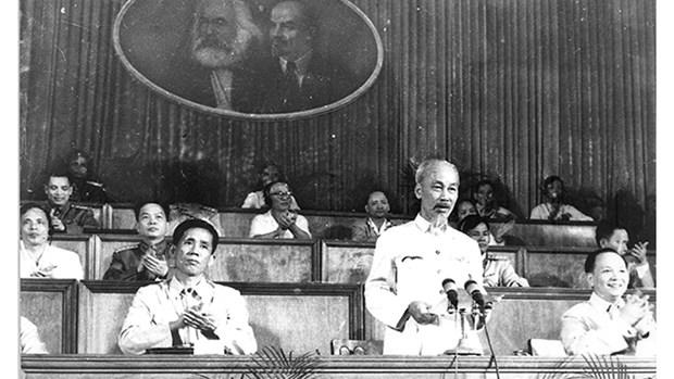 越南共产党的辉煌征程:党的第三次全国代表大会 hinh anh 1