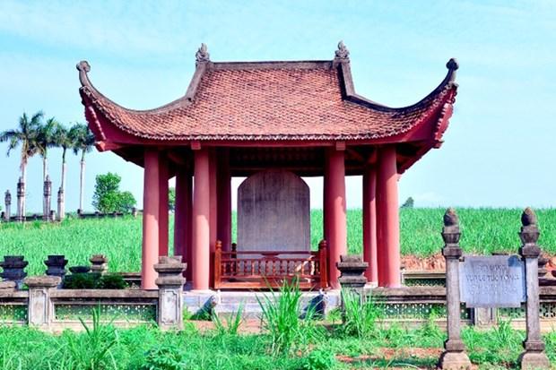 越南政府总理批准2019年第8批国宝名录 hinh anh 2