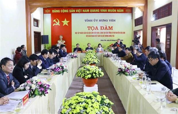 纪念党建90周年:阮文灵总书记与越南革命和家乡兴安 hinh anh 1