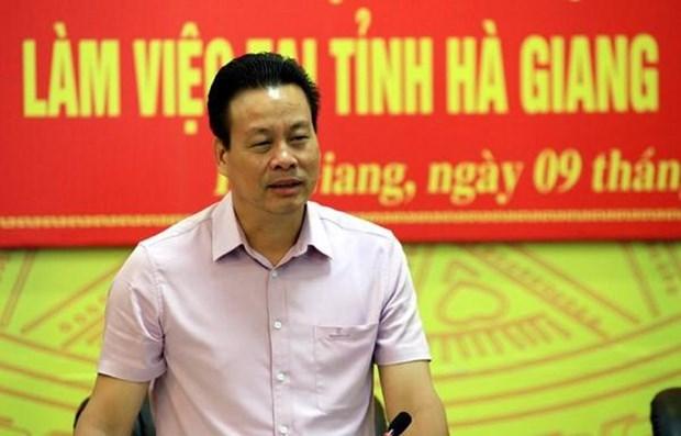 越南政府总理对河江省人民委员会主席、副主席和原政府办公厅副主任等进行纪律处分 hinh anh 1