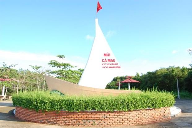 2019年是金瓯省旅游产业取得良好成效的一年 hinh anh 2