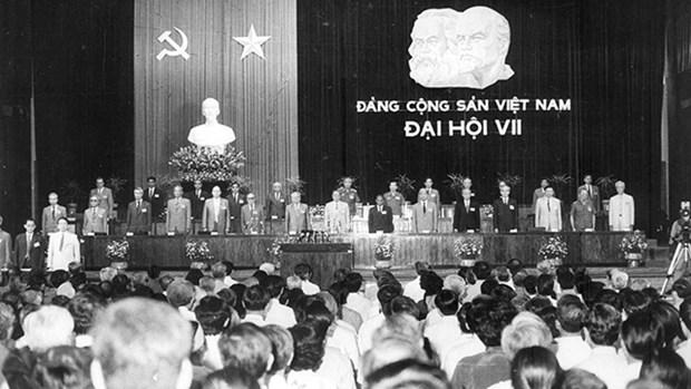 越南共产党的辉煌征程:党的第七次全国代表大会 hinh anh 1