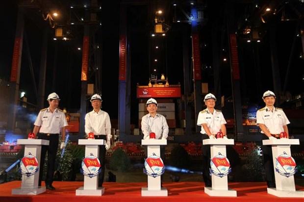 西贡新港总公司举办2020庚子年春节开业仪式 hinh anh 1