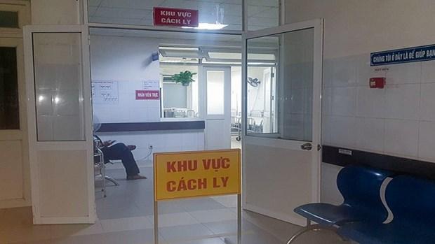 岘港市:包括7名中国游客在内的有发热症状的12个人被隔离 hinh anh 1