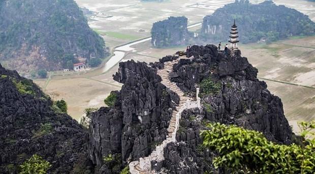 越南各地名字奇特的地名 hinh anh 1