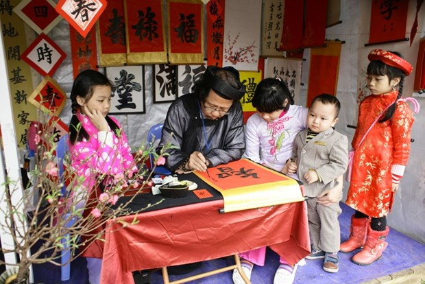 新春送字求字习俗——越南优良的传统文化 hinh anh 1