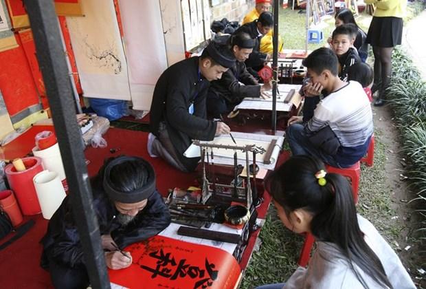 新春送字求字习俗——越南优良的传统文化 hinh anh 2