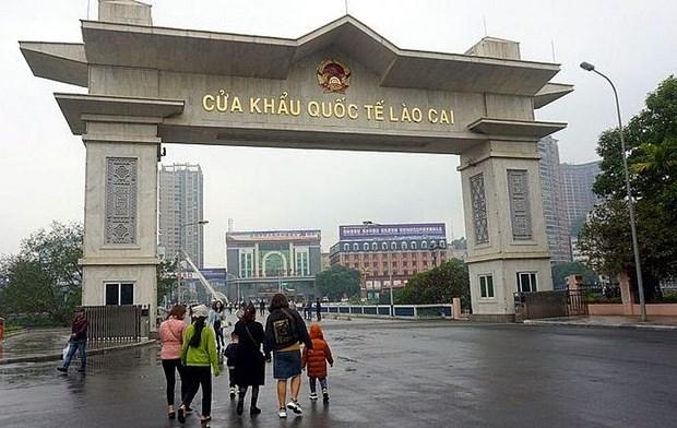 老街省暂停办理游客出入境手续 hinh anh 1