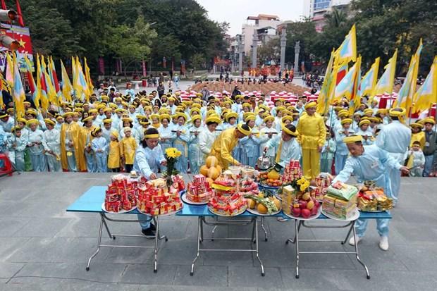 纪念玉回-栋多大捷231周年的栋多丘庙会在首都河内隆重举行 hinh anh 2