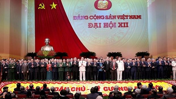 越南共产党的辉煌征程:党的第十二次全国代表大会 hinh anh 1