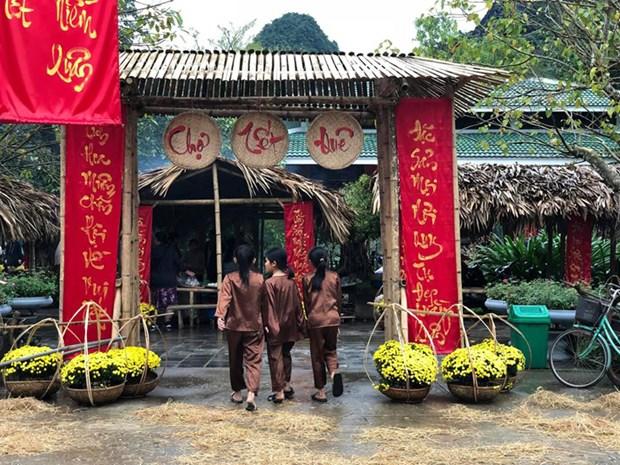 在风芽格邦国家公园体验昔日春节集市 hinh anh 1