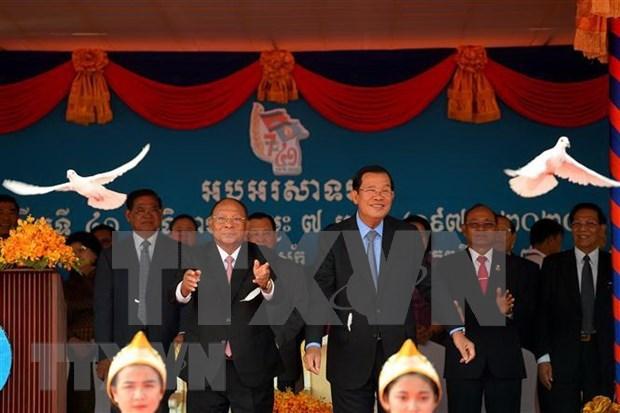 柬埔寨人民党第42次中央委员会大会在金边召开 hinh anh 1