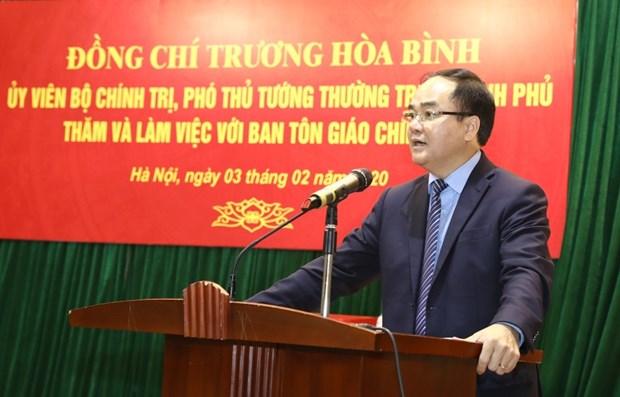 政府常务副总理张和平:主动遏制利用宗教名义进行的违法犯罪活动 hinh anh 1