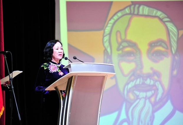 古巴举行越南共产党建党90周年庆典 hinh anh 1