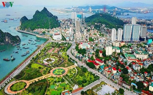 造访广宁省下龙市——遗产的新城 hinh anh 1