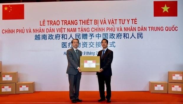 越南援华医疗物资交接仪式在河内举行 hinh anh 1