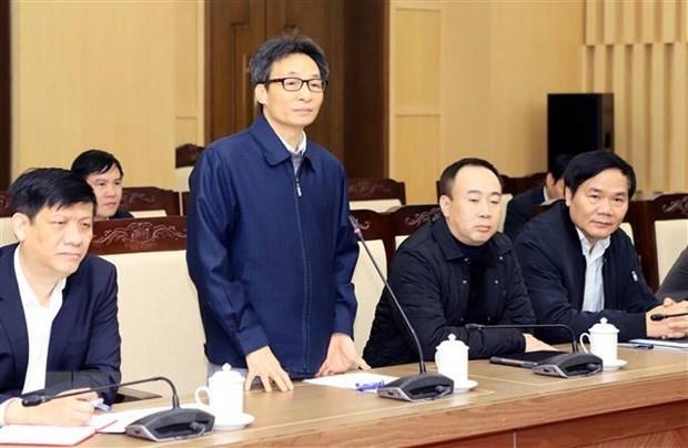 新冠肺炎疫情:政府副总理武德儋就疫情防控工作对永福省领导作指示 hinh anh 1
