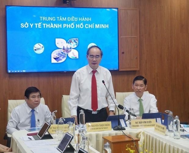 胡志明市医疗和教育两个智能指导中心正式启动运行 hinh anh 1