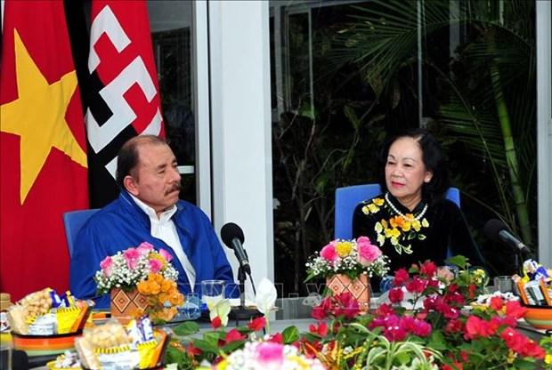 越南共产党高级代表团对尼加拉瓜进行工作访问 hinh anh 1