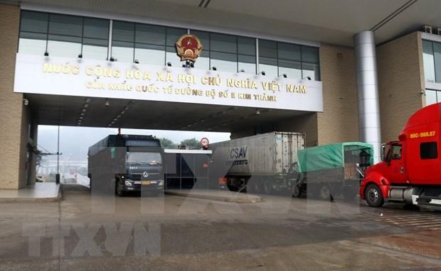 新冠肺炎疫情:越南通过老街口岸向中国出口6500吨农产品 hinh anh 1