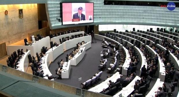 泰国上议院通过2020财年预算法案 hinh anh 1