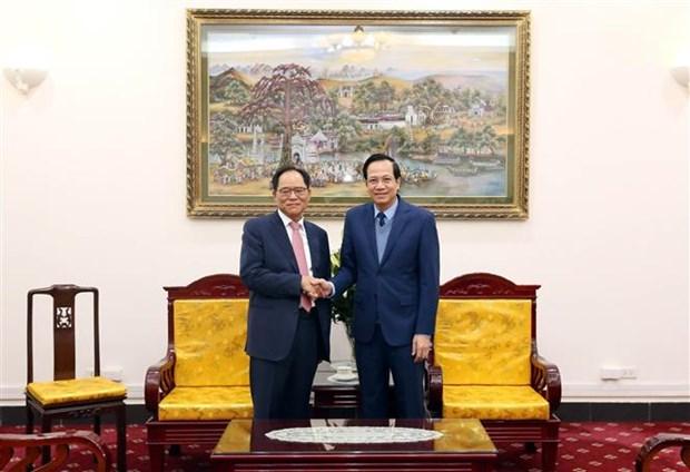 越南与韩国推进职业教育领域的合作 hinh anh 1