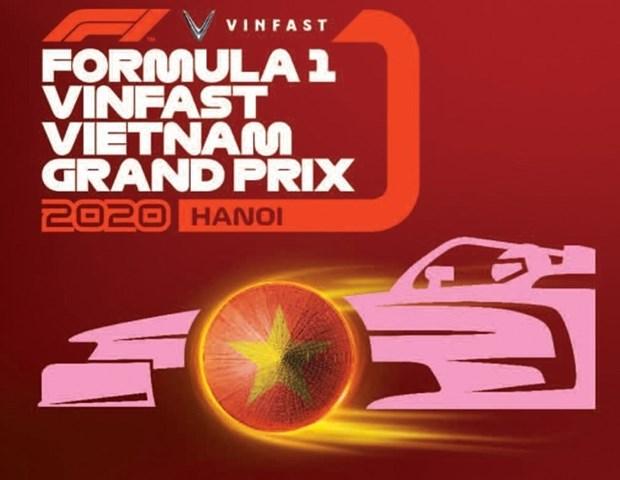 F1门票—越南文化的骄傲 hinh anh 1
