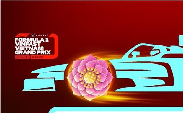F1门票—越南文化的骄傲 hinh anh 2