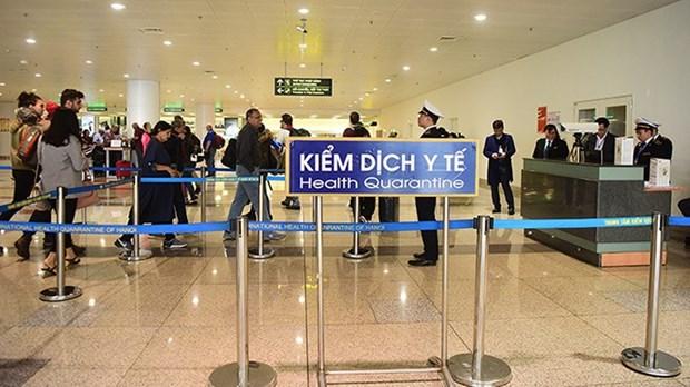 新冠肺炎疫情:对从中国回来的越南公民加强监管 hinh anh 1