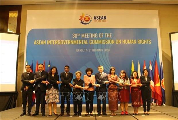第30次东盟政府间人权委员会议会在河内召开 hinh anh 1