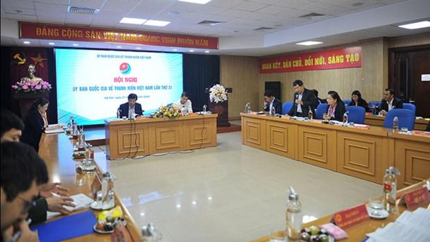 越南国家青年委员会第三十一次会议在河内召开 hinh anh 1