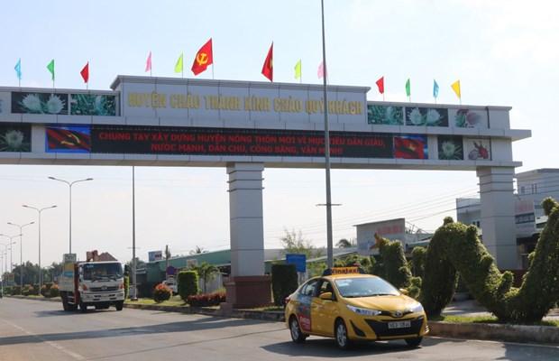 政府总理公认隆安省周城县达2019年新农村标准 hinh anh 1