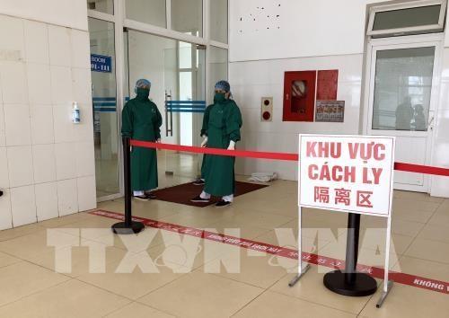 新冠肺炎疫情:岘港市对来自韩国疫区的一个人进行隔离 hinh anh 1