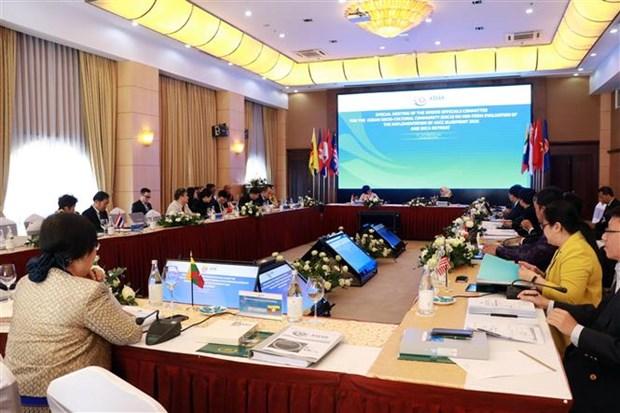 东盟社会文化共同体高级官员会议开幕 hinh anh 1