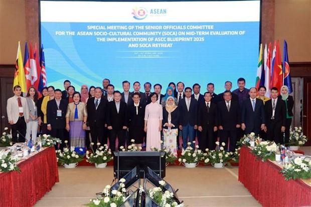 东盟社会文化共同体高级官员会议开幕 hinh anh 2