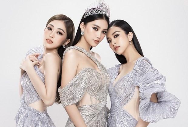 2020年越南小姐选美大赛启动 hinh anh 1