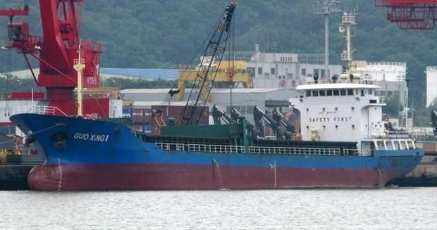 一货船在日本海域沉没5名越南船员失踪 hinh anh 1
