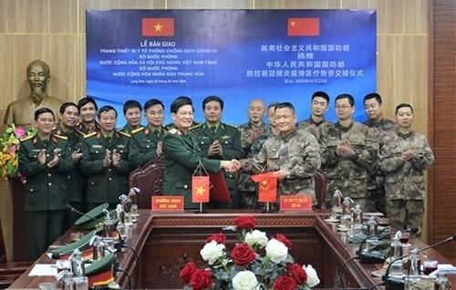越南继续支援中国抗击疫情 hinh anh 1