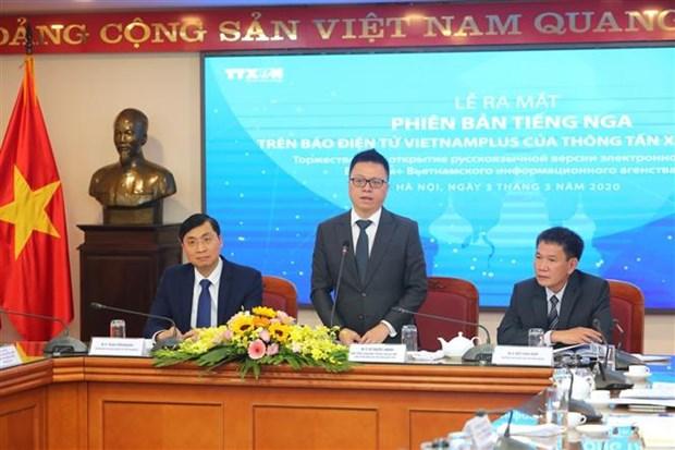 越通社VietnamPlus新闻网俄语版开通 hinh anh 2