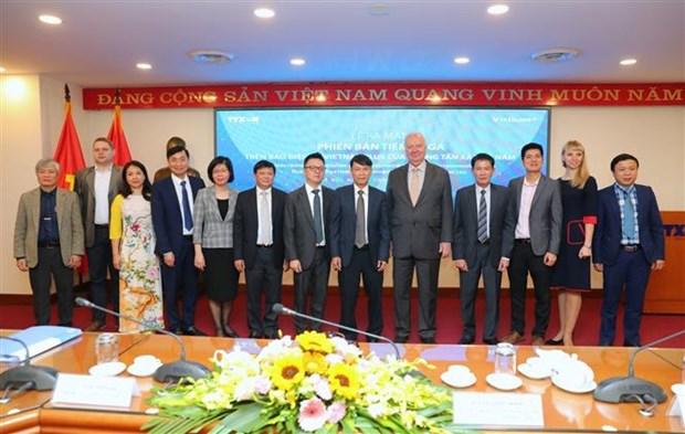 越通社VietnamPlus新闻网俄语版开通 hinh anh 4