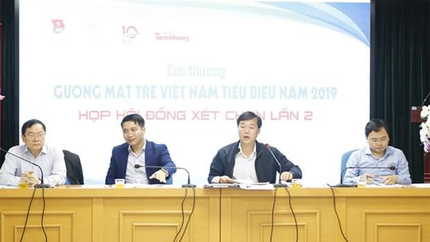 2019年越南模范青年表彰大会将于本月26日在河内举行 hinh anh 1