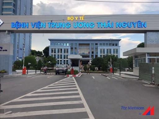新冠肺炎疫情:越南另有一家省级医院具备开展新冠病毒检测能力 hinh anh 1