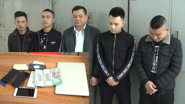 清化省破获一起以非法博彩重大赌博案 每日赌资交易额20亿越盾 hinh anh 1
