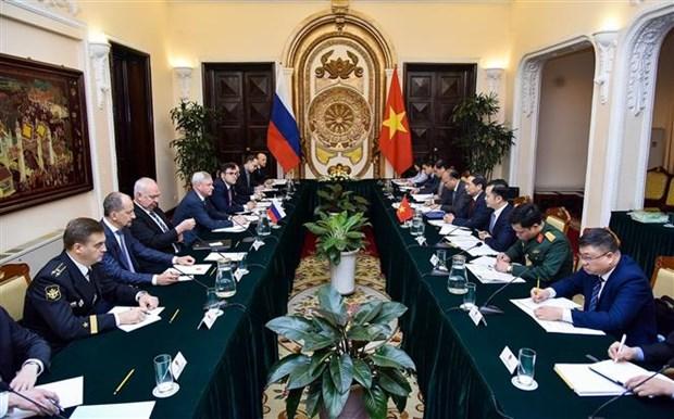 第11届越俄外交国防与安全战略对话会在河内举行 hinh anh 1