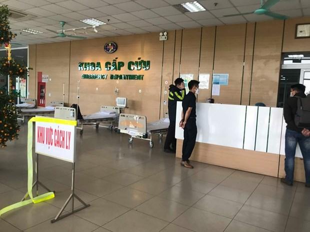 新冠肺炎疫情:越南新增一起确诊病例 hinh anh 1