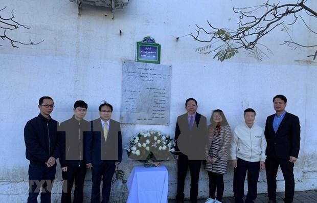 越南大使馆为1974年在越南牺牲的阿尔及利亚记者举行纪念活动 hinh anh 1