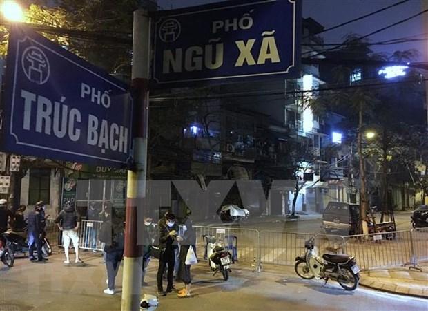 新冠肺炎疫情:越南外交部对外公布河内首例确诊患者的行程轨迹及其住所 hinh anh 1
