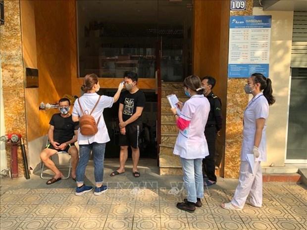 新冠肺炎疫情:越南新增8例 共确诊29例 hinh anh 1