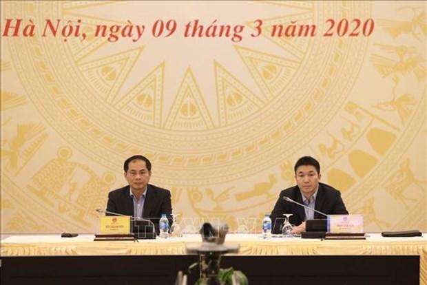 越南外国非政府组织工作委员会召开会议 hinh anh 1