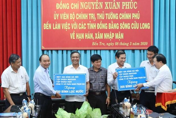 越南的民族基因就是坚强和不惧困难的精神 hinh anh 2